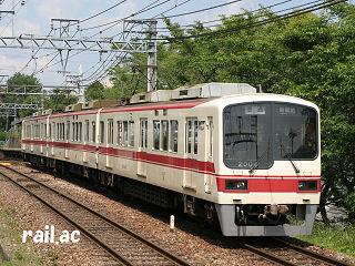 ... 鉄道資料館~神戸電鉄2000系