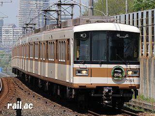 神戸鉄道資料館~北神急行~ヘッ...